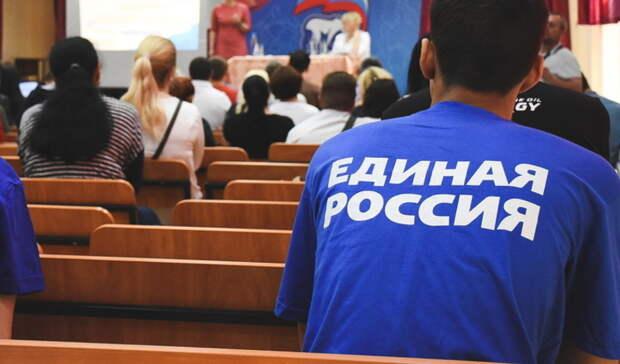 «Единая Россия» завершила приём заявлений на предварительное голосование