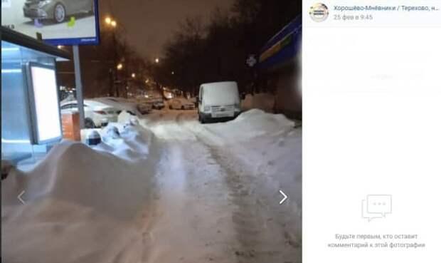 Остановку на проспекта Маршала Жукова привели в порядок- департамент ЖКХ