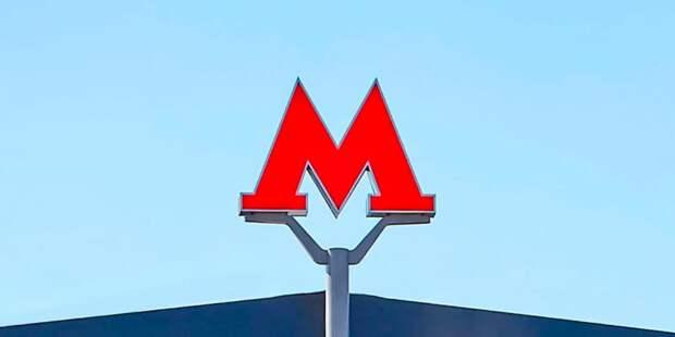 В 2022 году в Москве построят северный вестибюль станции метро «Окружная»