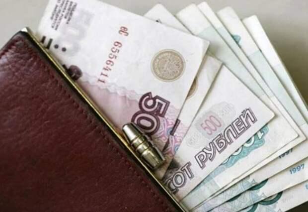 ФНПР предлагает отменить накопительную часть пенсии: суть предложения и возможные последствия