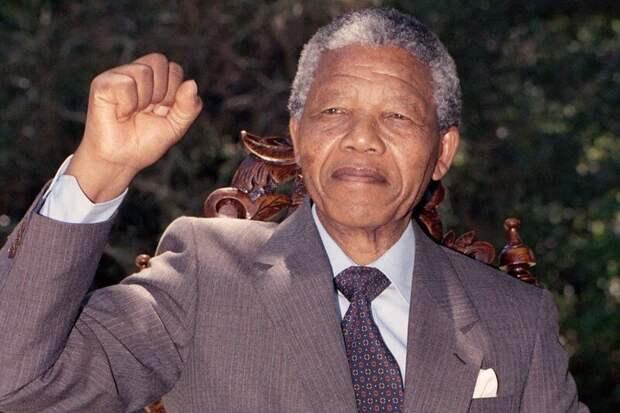 Эффект Нельсона Манделы