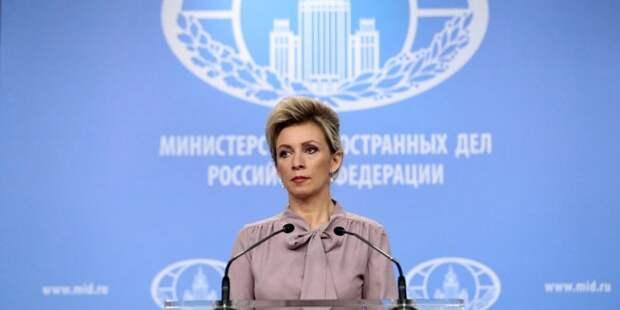 Захарова назвала спецслужбы США манипуляторами
