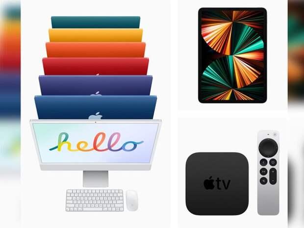 Apple объявила дату начала продаж новых iMac и iPad Pro в России