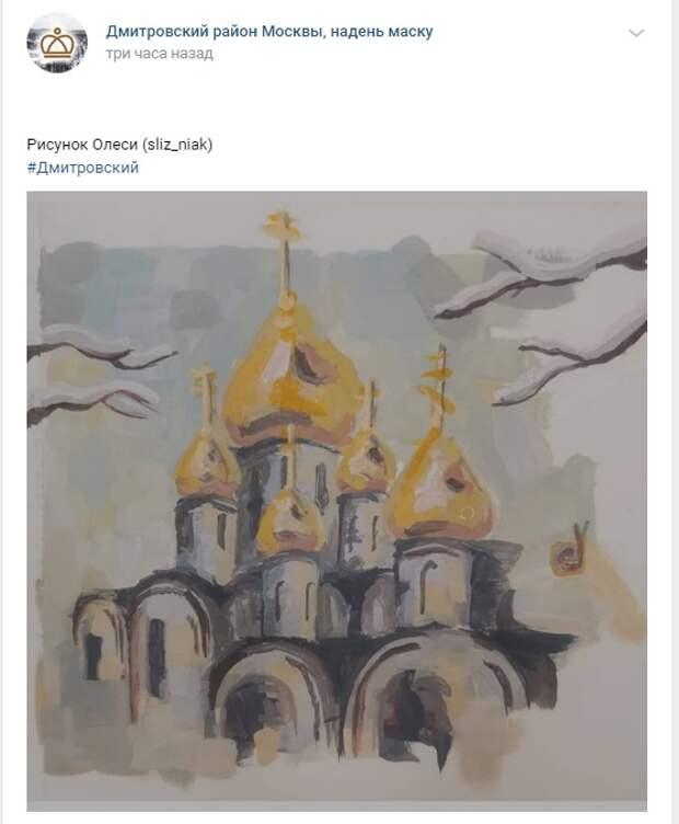 Фото дня: храм Матроны Московской вдохновляет художников