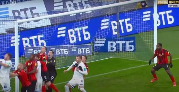 Ахметов не заслужил красной карточки, а «Динамо» несправедливо лишили пенальти. Разбор судейства 27-го тура РПЛ