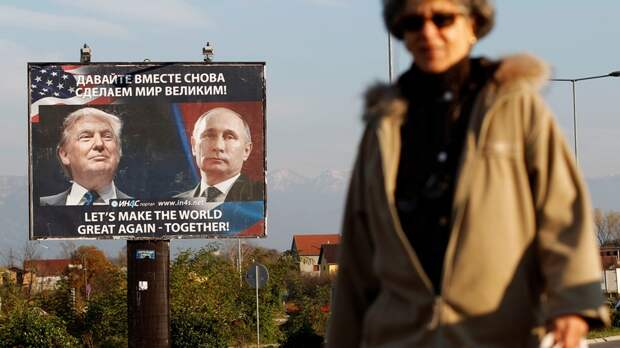 HP: Популярность Путина среди республиканцев стремительно возросла