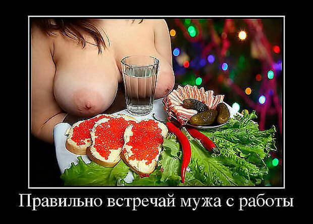 Вот так надо))))))