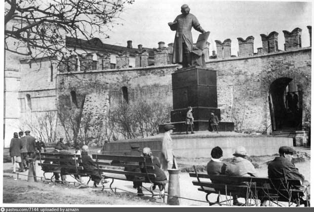 Тайны бытия первопечатника Ивана Федорова