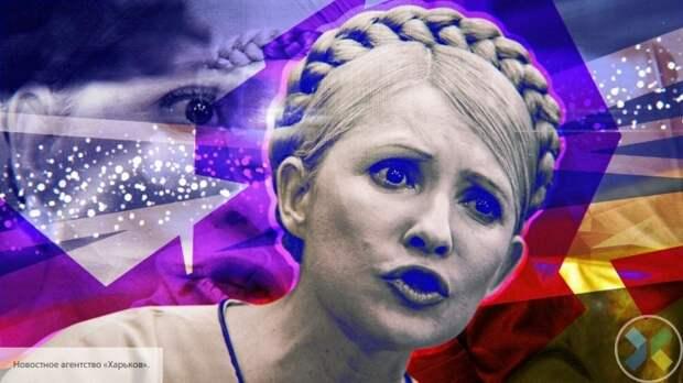 «Террор» на Украине: Тимошенко призвала Зеленского не уничтожать страну