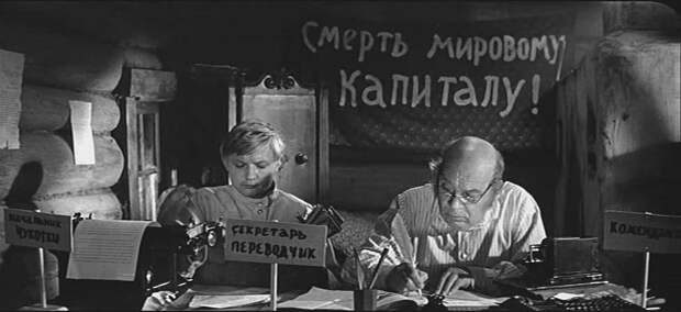 """""""Начальника Чукотки"""" - История создания фильма"""