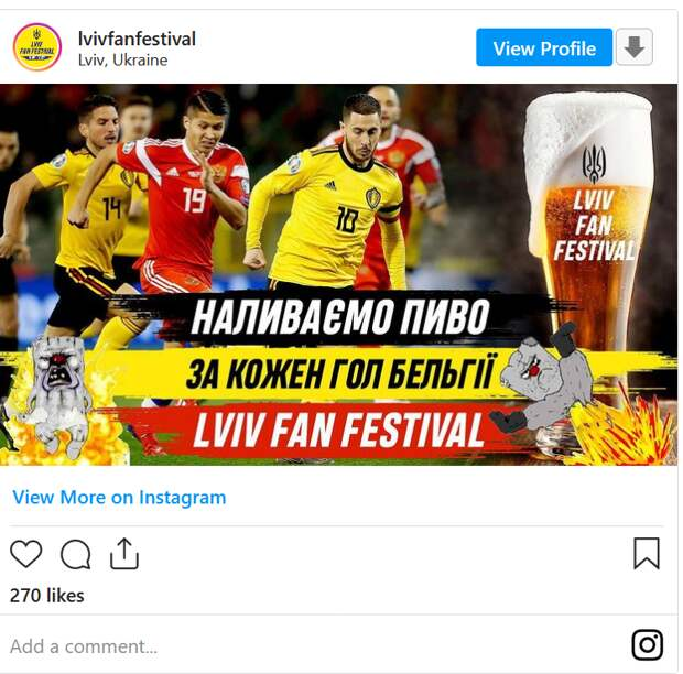 Новости стационара-«Болеем за наших!»: Гончаренко сделал свою ставку на матч Россия — Бельгия
