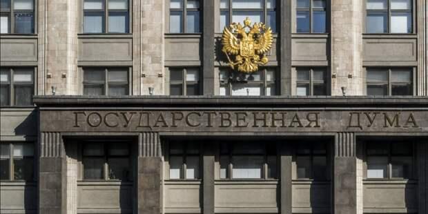 Госдума оценила вероятность бесплатной газификации россиян