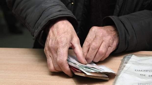 Медведев утвердил правила расчета прожиточного минимума пенсионеров