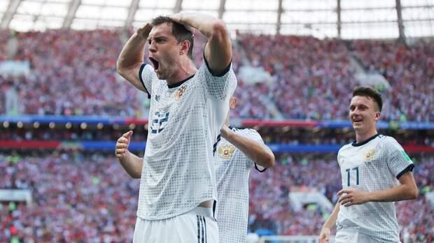 Первый канал покажет два матча сборной России на групповом этапе Евро-2020