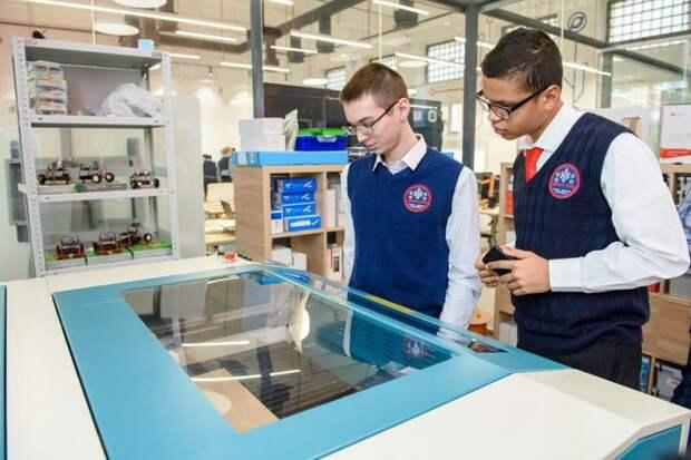 Школьники из САО смогут посетить IT-Полигон