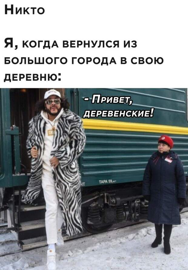 Подборка картинок. Вечерний выпуск (30 фото) - 23.11.2020
