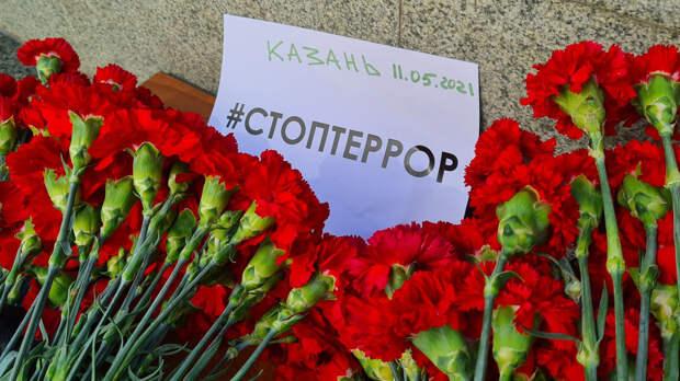 РКК собрал на реабилитацию пострадавших в Казани более 73 млн рублей