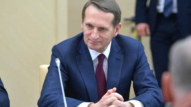 Нарышкин назвал главную цель дела Навального