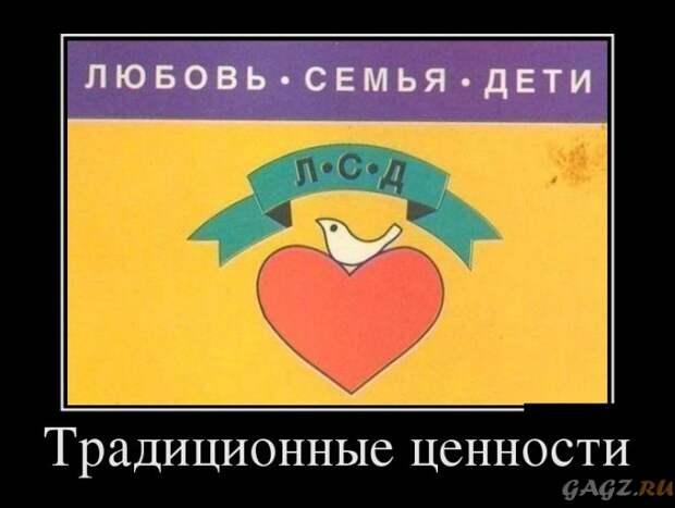 1422997432_demotivatory_28
