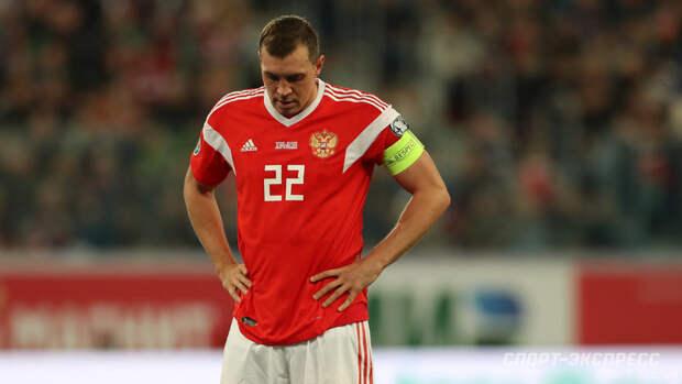 Дзюба обратился кболельщикам сборной России перед чемпионатом Европы