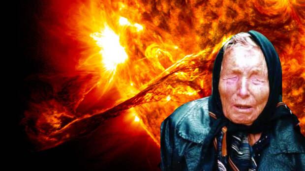 Пророчество Ванги на 22 декабря совпадает с мощнейшей вспышкой на Солнце