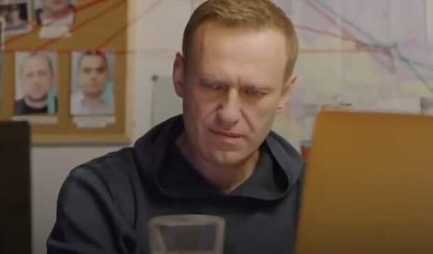 В сеть утекла база электронных адресов сторонников Навального