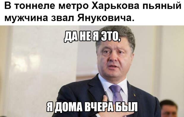 яяя777