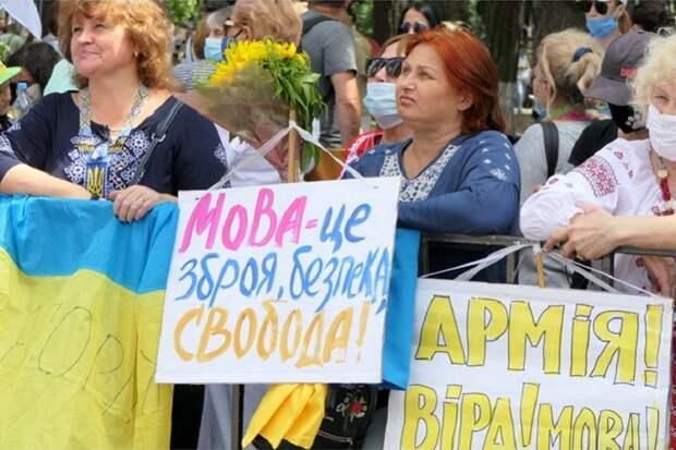 Свидомые Украины с языком повторяют ошибку Талибана 1.0