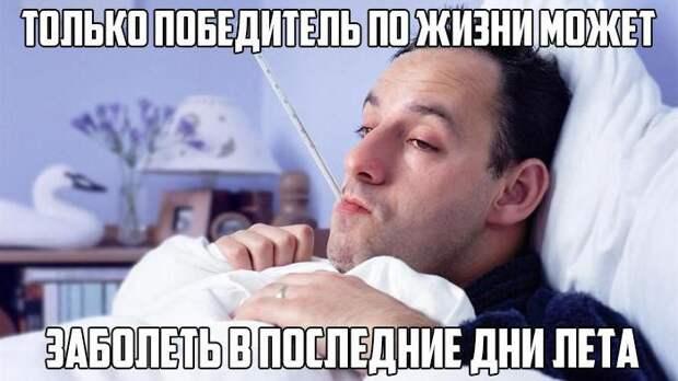 1472496772_65