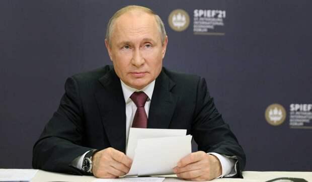 Выступление Владимира Путина на ПМЭФ-2021 – прямая трансляция
