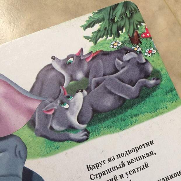 Тот самый момент, когда художники на одной волне с Чуковским бред, детские книги, для детей, литература, прикол