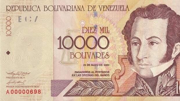 Венесуэла «отрежет» шесть нулей у боливара