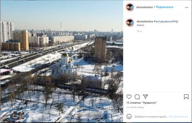 Фото дня: вид на Останкинскую башню из Алтуфьева