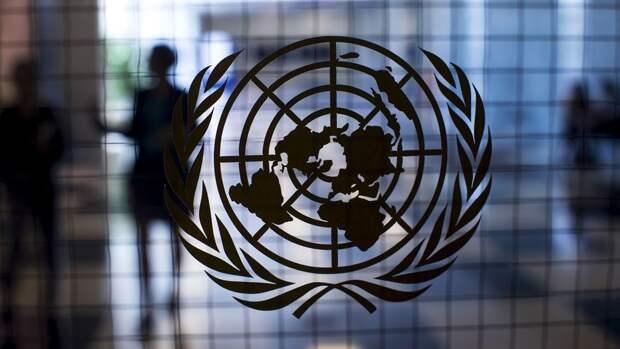 Трамп не будет лично присутствовать на сессии Генасамблеи ООН