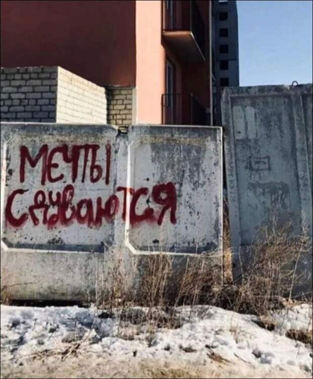 Градация предательства в Украине: такие разные оборотни в погонах