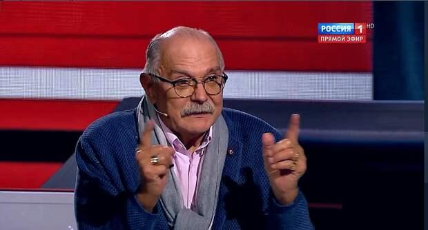 «Мне ещё мама объясняла…»: Михалков рассказал о «русском коде»