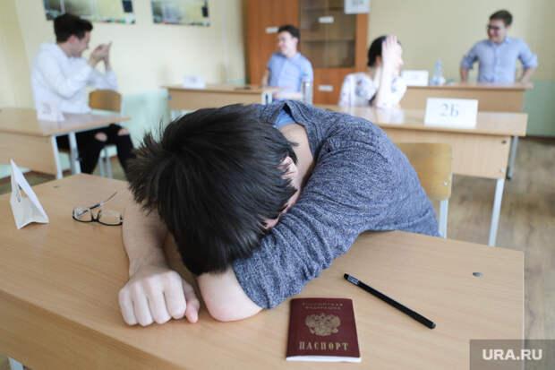 ВГосдуме предложили отменить ЕГЭ для части выпускников