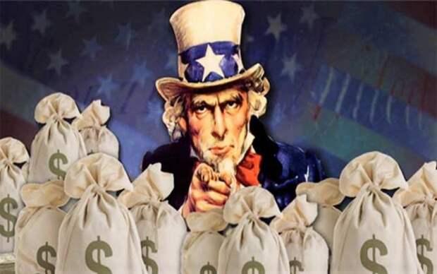 США объявили о «сделке века»
