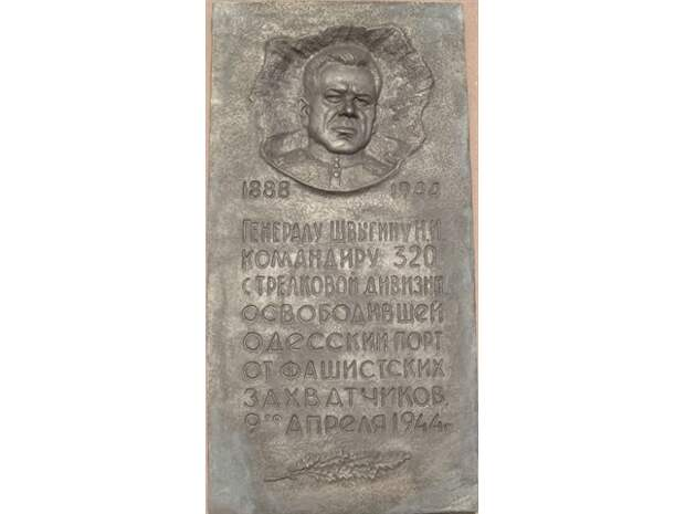 Освобождение Одессы: Секрет «Золотого моста» генерала Малиновского