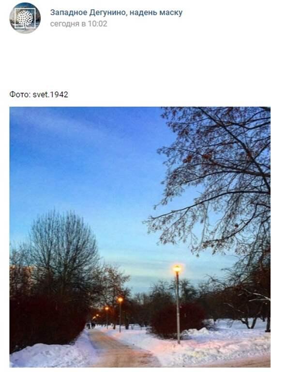 Фото дня:  в парке на Ангарской тишина и покой
