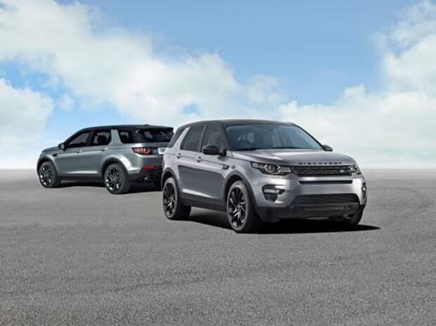 Land Rover Discovery Sport: теперь мы семья