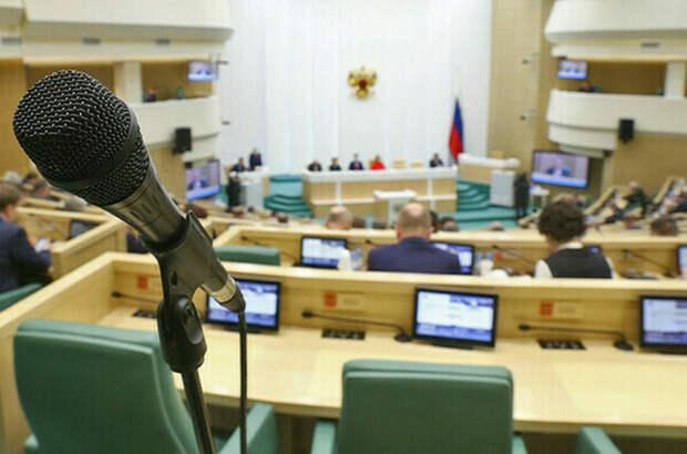 Комитет Совфеда одобрил запрет на изъятие домашних животных за долги