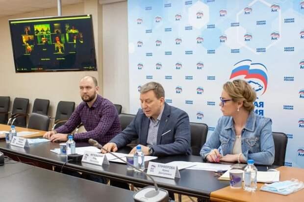 Завершена регистрация участников на предварительное голосование «Единой России»