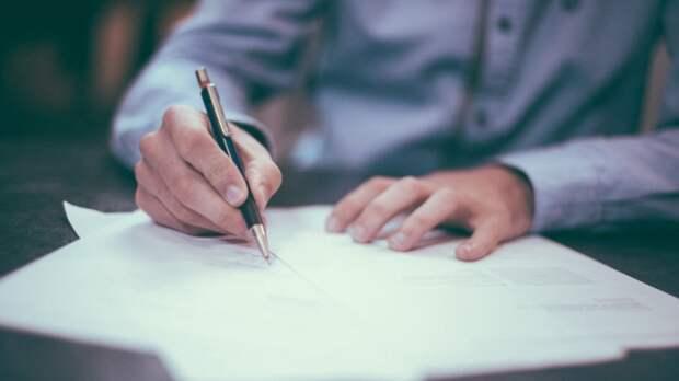 В кабмине РФ подписали постановление о создании координационного центра правительства