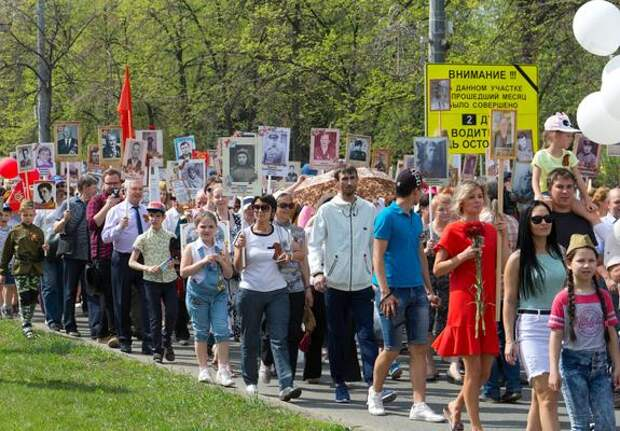 Заявки на участие в шествии «Бессмертного полка» принимаются до 7 мая