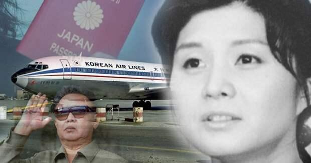 История Ким Хен Хи – террористки, которой простили 115 смертей