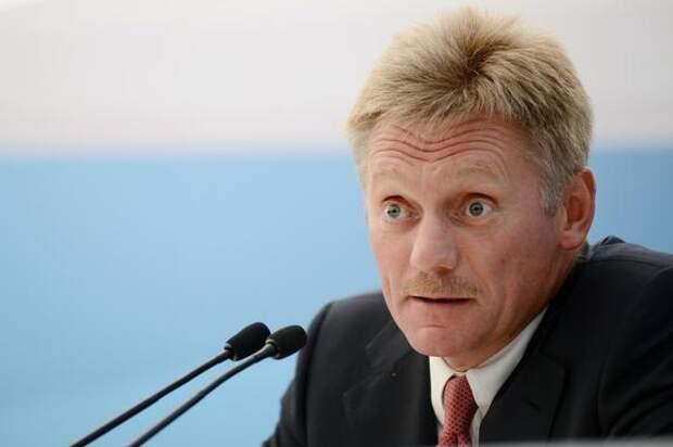 Песков заявил, что Пашинян у Путина помощи не просил, что это значит