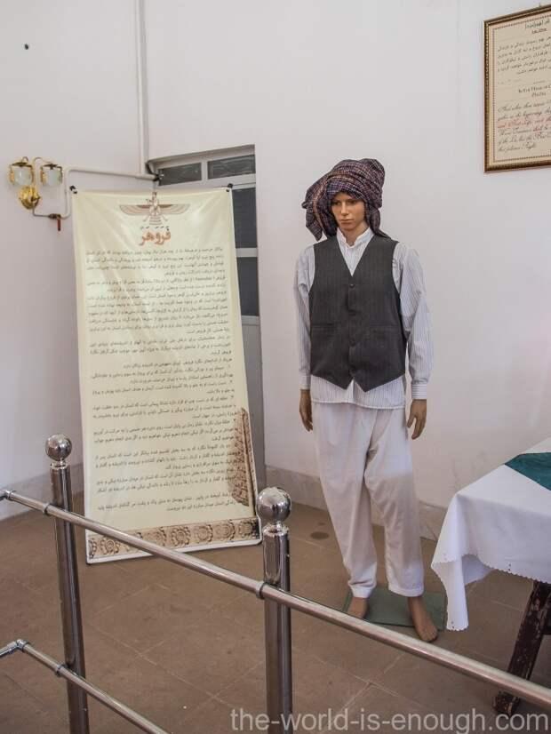 Традиционная одежда зороастрийских мужчин