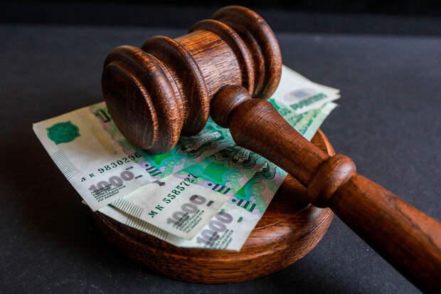 Суды в 2020 году лишили чиновников незаконного имущества на 74 млрд рублей
