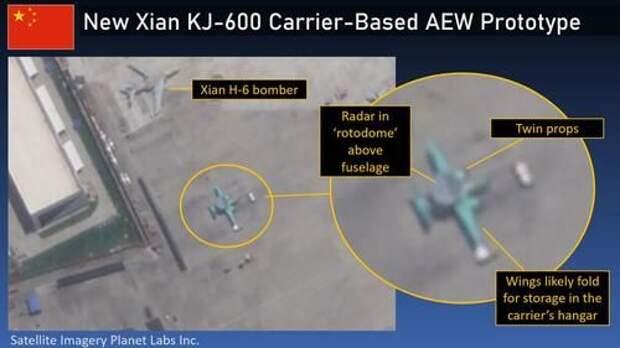 США обнаружили прототип самолета-разведчика КНР